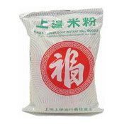 Superior Soup Instant Rice Noodles (福上湯米粉)