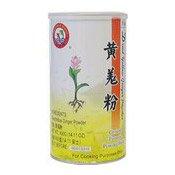 Dried Yellow Ginger Powder (黃薑粉)