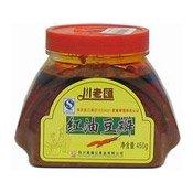 Hot Soybean (Soyabean) Paste (辣豆醬)