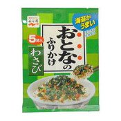 Seasoning For Rice (Otona No Furikake Wasabi) (日式紫菜調味料)