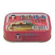 Smoked Mackerel (鯖魚)