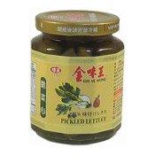Lettuce Pickled (Granule) In Seasoning Sauce (金味王菜心)
