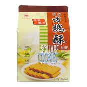 Square Cookies (All Wheat) (方塊酥)