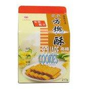 Square Cookies (Hi-Fiber) (高纖方塊酥)