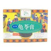 Herbal Jelly (Guilinggao) (龜苓膏)