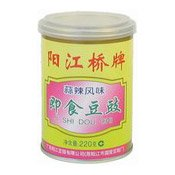Ji Chi Dou Chi (Salted Black Bean) (即食豆豉)