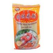 Guilin Rice Vermicelli (兄弟桂林米粉)