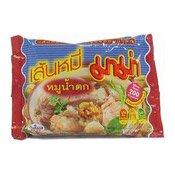 Instant Rice Vermicelli (Moo Nam Tok) (媽媽米粉)