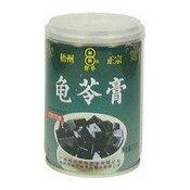 Herbal Jelly (Guilinggao Longan Medlar Berry) (龜苓膏)