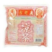 Wong Lo Kat Herbal Tea (王老吉涼茶包)