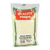 Glutinous Rice (絲路泰國糯米)