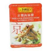 Sauce For Shredded Pork In Peking Style (李錦記京醬肉絲醬)