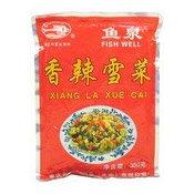 Spicy Snow Vegetable (Xiang La Xue Cai) (魚泉香辣雪菜)