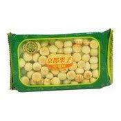 Baby melt (lemon) (徐褔記餅乾)