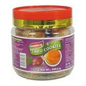 Taro Cookies (芋頭酥)