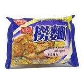Instant Stir Noodles (Spicy Garlic) (出前一丁香蒜辣麵)