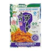 Spicy Dried Turnip (麻辣蘿卜乾)