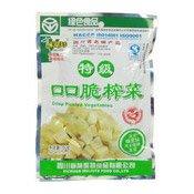 Crisp Pickled Vegetables (脆榨菜)