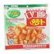 Crisp Turnip (脆蘿卜)