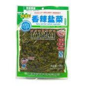 Hot & Spicy Salted Vegetables (味聚香辣鹽菜)