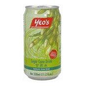 Sugarcane Drink (楊協成甘蔗水)