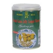 Herbal Grass Jelly Loquat Flavour (龜苓膏)