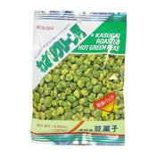 Roasted Hot Green Peas (Wasabi Peas) (日本芥辣豆)