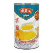 Clear Chicken Broth (清雞湯)