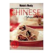 Chinese Favourites (Mini Edition) (烹調書)