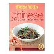 Chinese & the foods of Thailand, Vietnam, Maylasia, Japan (中國烹調書)