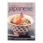 Cooking Class Japanese (日本烹調書)