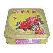 Lotus Seed Paste Mooncakes (榮華純淨蓮蓉月)