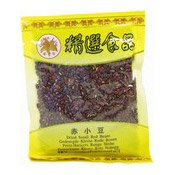 Dried Small Red Beans (金百合小紅豆)