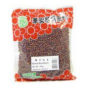 Dried Red Bean (紅豆)