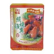 Teriyaki Chicken Sauce (照燒雞醬)