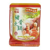 Pork Bone Soup Base for Hotpot (猪骨火鍋上湯)