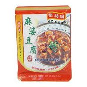 Spicy Mapo Tofu Sauce (麻婆豆腐醬)