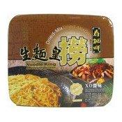 Noodle King Instant Bowl Noodle (XO Sauce) (即食碗麵 (XO SAUCE))
