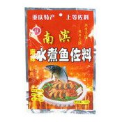 Seasoning Sauce For Fish Hotpot (水煮魚佐籵)