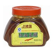 Hot Soy Bean Paste (Toban) (紅油豆瓣醬)