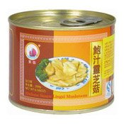 Abalone Sauce Lingzi Mushroom (靈芝蘑菇醬)