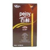 Pejoy Cream Filled Biscuit (Malt) (朱古力百力滋)