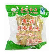 Mustard Green Salted Vegetable (梅菜芯)