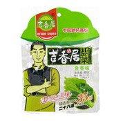 Sichuan Fragrance Pickled Vegetable (吉香居魚香味炸菜)