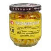 Pickled Bamboo Shoots (玉筍)