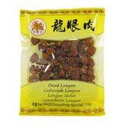Dried Longan (金百合特制龍眼肉)