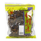 Guangxi Dried Lily Flower (象山金針)