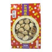 Dried Flower Mushroom Gift Box (Shiitake) (花菇)