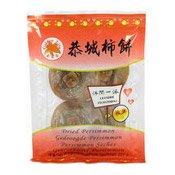 Dried Persimmon (金百合柿子)
