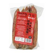 Wind Dried Pork Sausage (潘記臘腸)